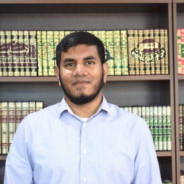 Islamic Microfinance Intern